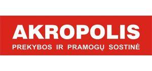 akropolis_logo